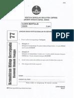 Percubaan Negeri Kedah 2014 PT3 KHB ERT