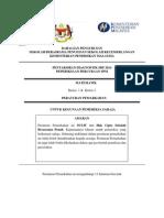 SKEMA K1 K2 Trial SBP SPM 2014 Mathematics