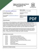 maple leaf international school - superfit 12 course outline