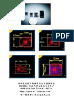 Espressif at Instruction Set_CN