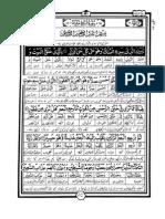 Para-29 by Hafiz Nazar Ahmed