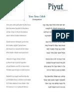 Yom Yom Odeh