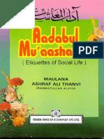 Ashraf ali thanvi ul epub bayan download by