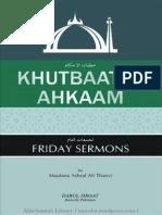 Khutbaatul Ahkaam friday Sermons By Maulana Muhammad Ashraf Ali Thanvi