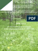Doklad Zabaikalskii Krai 2012