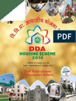 DDA Application Form