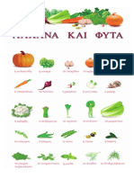 Verduras y Plantas