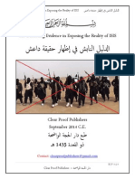 The Disclosing Evidence in Exposing the Reality of ISIS