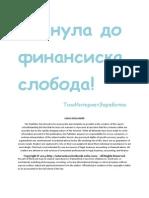 odnuladofinansiskasloboda-novisajtovi2