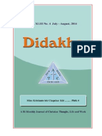 Didakhe - July_August, 2014