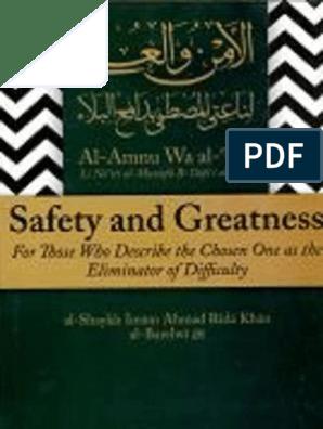 Al-Amnu Wa al-'Ula   Muhammad   Sahabah