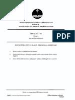 2014 MPPT5_2 Kedah Math1 w Ans