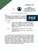 Local Body Election - Tamil Nadu - Candidate Affidavit (Tamil)
