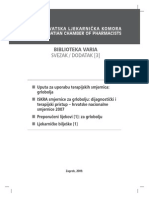 Iskra Smjernice - Varia