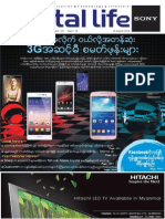 Digital Life Vol 3 Issue (19)