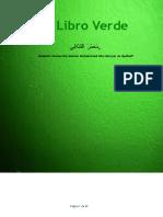 El Libro Verde de Gadafi Español