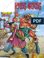 Akkad Bakkad(Mastiway.com)