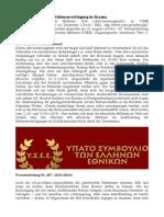 Anerkennung für die Hellenenverfolgung in Byzanz