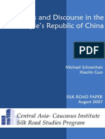 Cadres and Discourse in the PRC