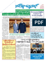Union Daily (4-9-2014)