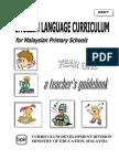 English Year 1 Guidebook