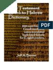 Hebrew Greek Dicc