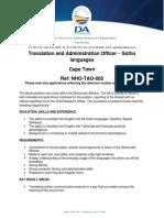 DA Post -Translator - Sotho Languages