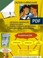 Planificacion Curricular DCN