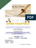Parashat Ki Tetze # 49 Adul 6014