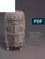 Cultural Convergence in the Northern Qi Period a Flamboyant Chinese Ceramic Container a Research