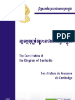 Publication of the Cambodian Constitution (www.cambosastra.org)