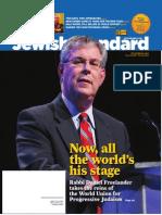 North Jersey Jewish Standard, September 5, 2014
