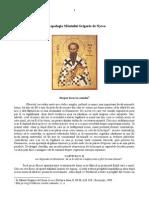 Antropologia Sf. Grigorie de Nyssa