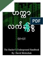 Hacker Underground Handbook Pdf