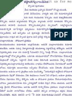Scanda-Puranam