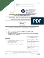 Trial SBP 2014 SPM Bahasa Inggeris K1 K2 Dan Skema