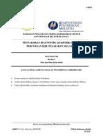 Trial SBP 2014 SPM Matematik K1 K2 Dan Skema