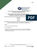Trial SBP 2014 SPM Sejarah K1 K2 K3 Dan Skema