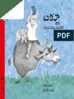 Takloo, the Little Salt Seller - Telugu