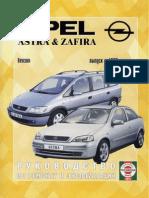 manual taller opel astra vetra zafira 2 0 di y dti espa ol rh scribd com Opel Astra Interior Opel Astra 2008