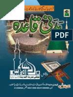 111 Madan i Qaida