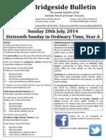 2014-07-20 - 16th Ordinary A