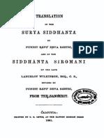 Surya English