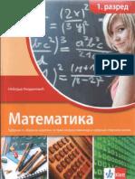 Matematika sa zbirkom zadataka prvi razred gimnazije