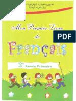 Livre Unique De Francais 5af Algerie