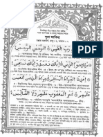 BanglaQuran-PronunciationAndTranslation Para 1