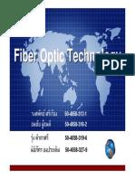 Presentation Fiber Optic