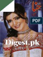 Hina Digest September 2014