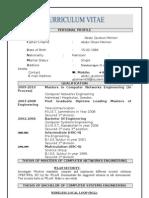 Resume of Abdul Qudoos Memon