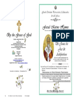 2014 - 23 Oct - St James the Just Adelphotheos